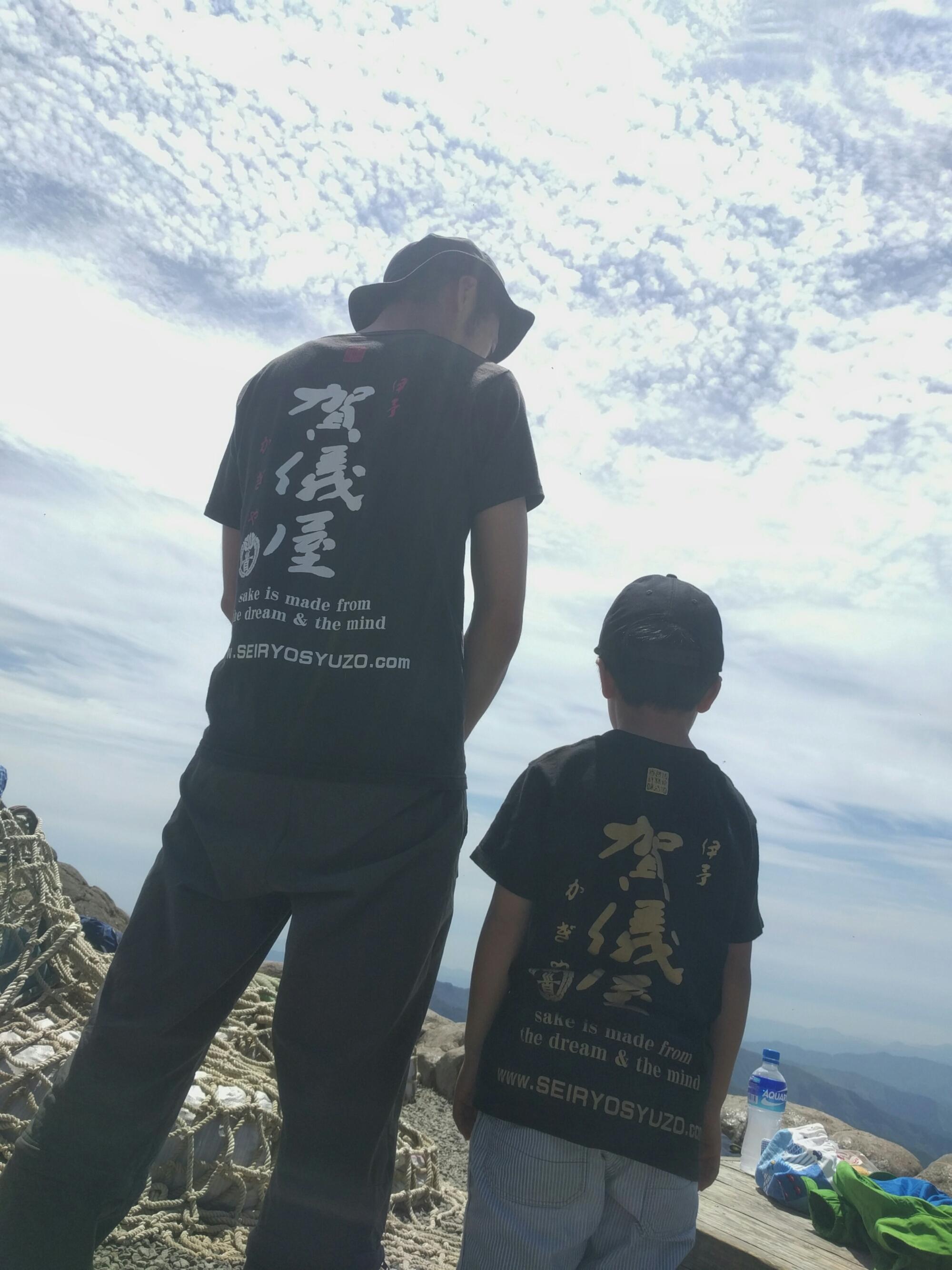 霊峰石槌山